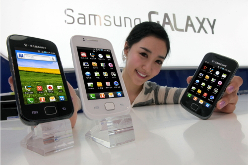 Samsung Electronics' Galaxy Gio smartphones (Samsung Electronics)