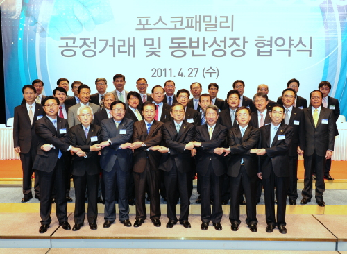 Industry and goverment officials including POSCO chief executive Chung Joon-yang (fourth from left, front row), Fair Trade Commission Chairman Kim Dong-soo (fifth from left, front row) and head of the Commission on Shared Growth for Large and Small Companies Chung Un-chan (sixth from left, front row) at POSCO's office in Seoul after the steelmaker and subsidiaries signed an agreement to promote fair trade and shared growth Wednesday. (POSCO)