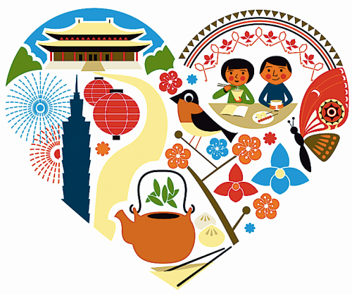 Logo for the new Taiwan tourism campaign.