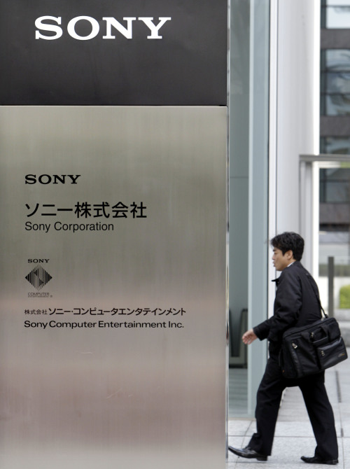 The headquarters of Sony Corp. in Tokyo. (AP-Yonhap News)