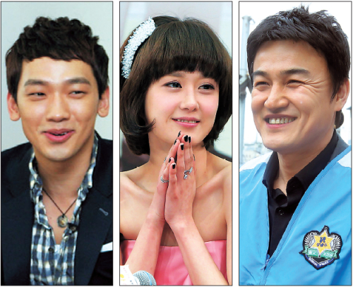 "Rain, Jang Nara and Park Jung-hun are ""goodwill ambassadors"" for Gangnam District Office. (Yonhap News)"