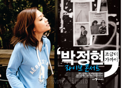"""Poster of Lena Park's upcoming concert """"A Little Closer."""" (T Entertainment)"""