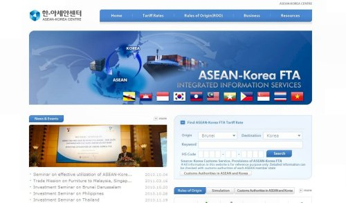 Screen capture of the ASEAN-Korea Center's recently launched online free trade agreement information service.