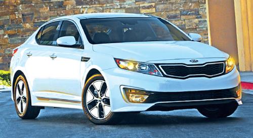 Kia Optima hybrid (Kia Motors)