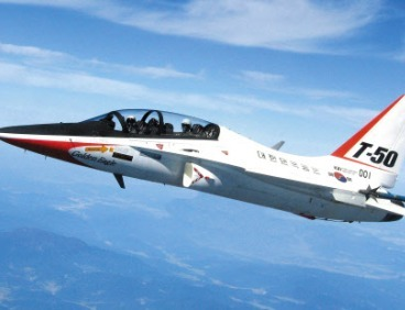 T-50 trainer jet
