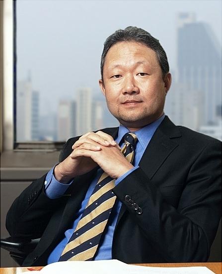 Chong Il-woo