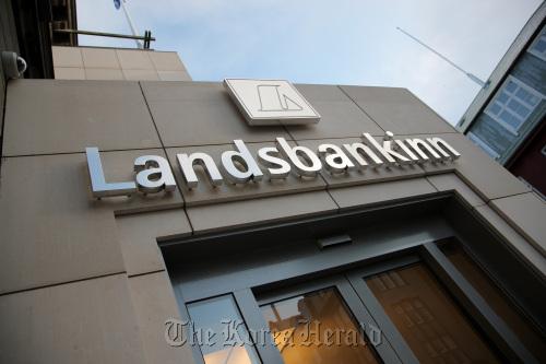 The Landsbanki headquarters in Reykjavik, Iceland (Bloomberg)
