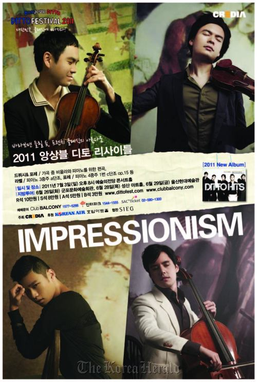 Poster for ensemble Ditto's recital on July 3 at the Seoul Arts Center (Credia)