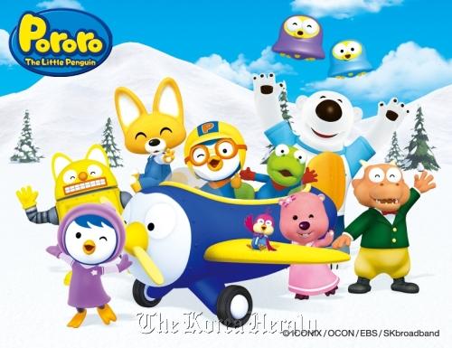 Kids animation Pororo (ICONIX/OCON/EBS/SKbroadband)