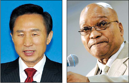 (From left) Lee Myung-bak, Jacob Zuma
