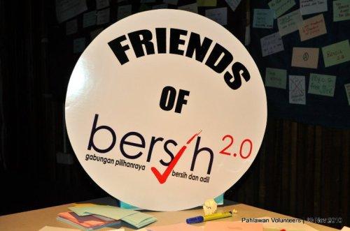 Berish Campaign Logo. (Berish 2.0)