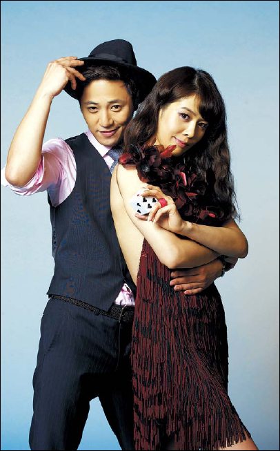 "Jin Gu and Ok Ju-hyun from the musical ""Guys and Dolls.""(Guys and Dolls)"
