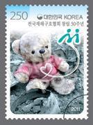 KDRA 50th aniversary stamp