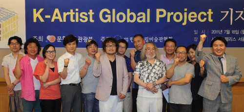 """Artists participating in the """"K-Artist Global Project,"""" including Lee Lee-nam (fourth from right) and Kang Hyung-koo (fifth from right) at Somerset Palace Seoul in central Seoul on Monday.(Lee Sang-sub/The Korea Herald)"""