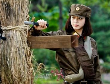 Han Ye-seul (KBS)