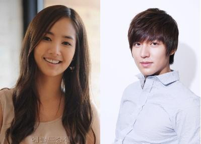 Park Min-young and Lee Min-ho (Herald Business)