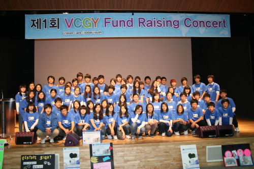 Vision Care Global Youth members at a fund-raising concert. (VCGY)