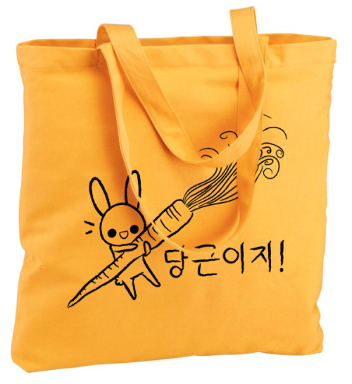 "An ""oki tokki"" bag playing on the popular Korean expression ""carrot!"""