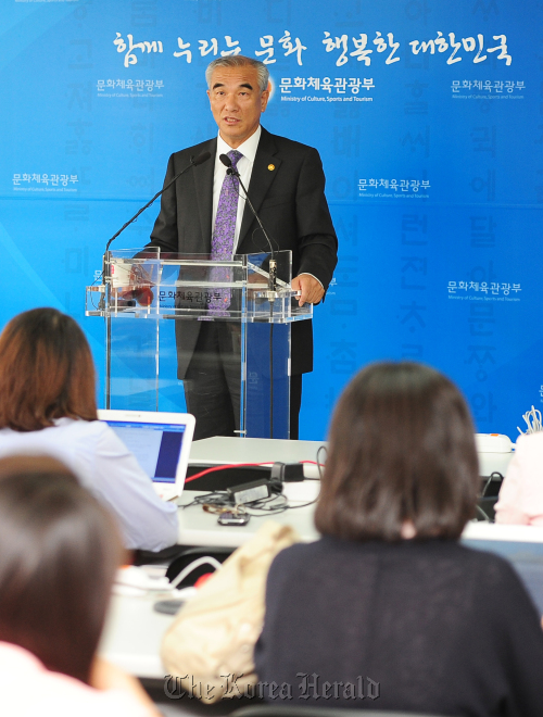 Culture Minister Choe Kwang-sik speaks at a press conference at the ministry in Seoul on Tuesday. (Ministry of Culture, Sports and Tourism)