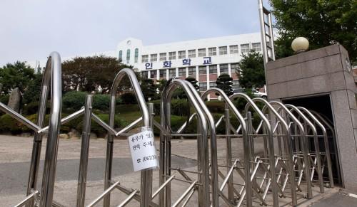 The main gate of Gwangju Inhwa School is closed. (Yonhap News)