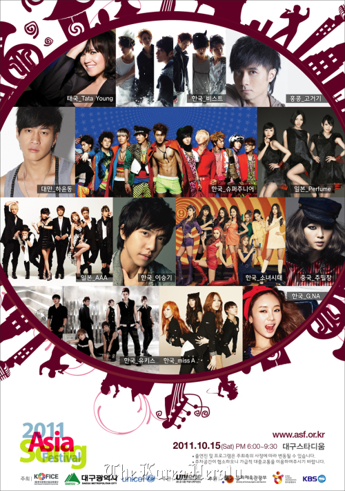 Poster of Asia Song Festival 2011