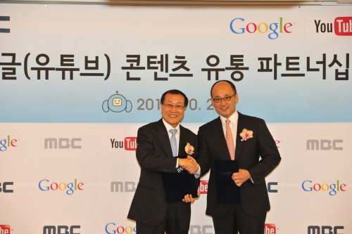 MBC president Kim Jae-chul (left) shakes hands with Google Korea CEO Yeom Dong-hoon after signing a content sharing deal in Seoul, Friday. (MBC)