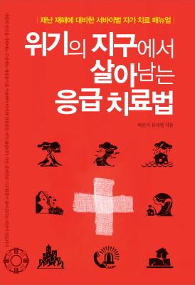 20111027001221_0.jpg