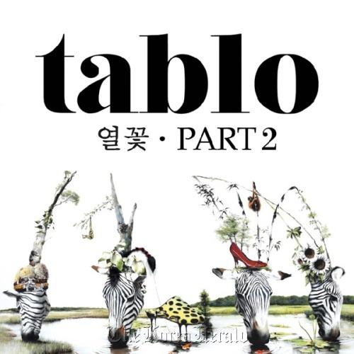 "Album jacket of ""Fever's End Part 2"" by Tablo. (YG Entertainment)"