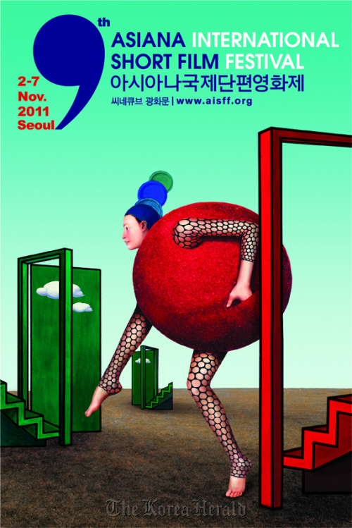 Poster of the 9th Asiana International Short Film Festival (Asiana International Short Film Festival)