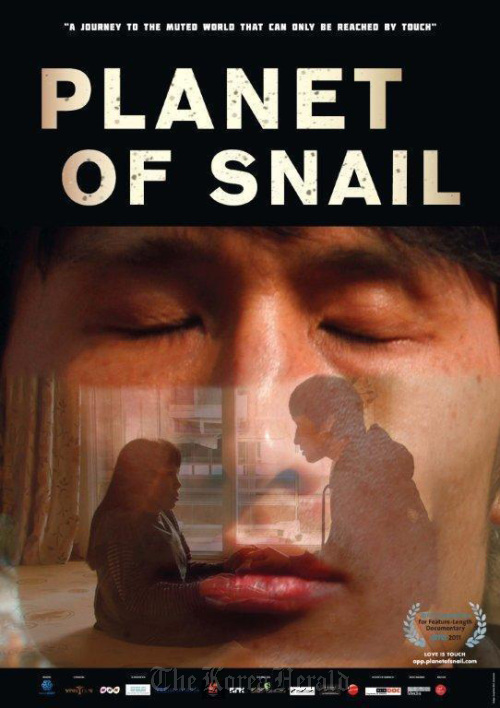 """The official poster of director Yi Seung-jun's documentary """"Planet of Snails."""" (Yonhap News)"""