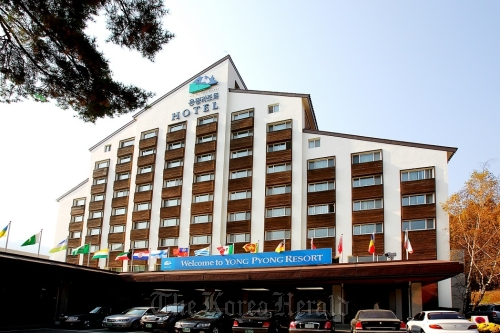 The Dragon Valley Hotel located in Gangwon Province. (Korea Tourism Organization)