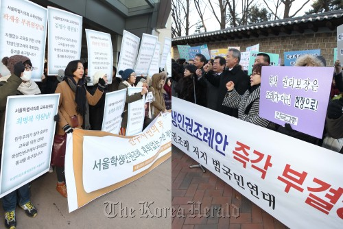 Progressive and conservative civic groups hold rallies seperately in front of the Seoul Council on Friday, in show of their support, and opposition against, a controversial ordiance on student rights. (Yonhap News)