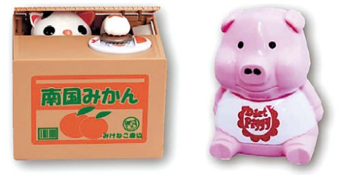 Kitty Bank (left) and Diet Piggy are products that help users achieve their New Year's resolutions. (Interpark)