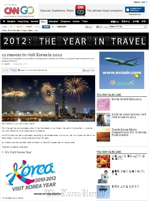 A capture of the CNN GO website (The Visit Korea Committee)