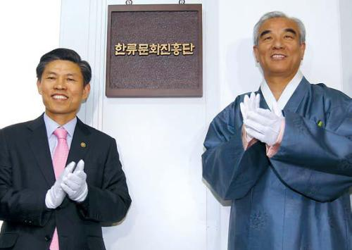 Kwak Young-jin (left), first vice culture minister and head of the K-culture Promotion Taskforce, claps with Culture Minister Choe Kwang-shik on Monday during the opening of the taskforce office at the Culture Ministry in Seoul. (Yonhap News)