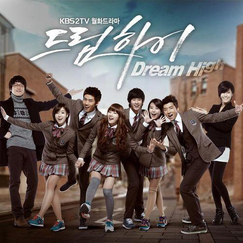 "Cast of ""Dream High"" (KBS)"