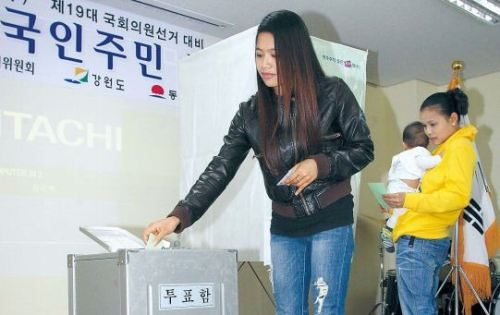 Voters from multicultural families in Donghae, gangwon province, participate in a mock vote Monday in preparation for the upcoming parliamentary elections in April. (Yonhap News)