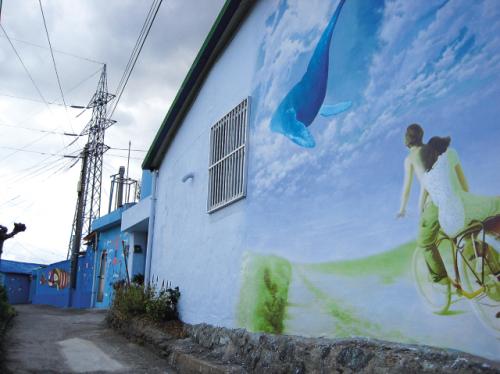 Shinhwa village (Whale Cultural Foundation)