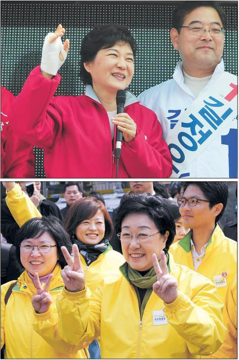 Both the Saenuri Party, headed by Park Geun-hye (upper photo), and the Democratic United Party, headed by Han Myeong-sook (bottom), have been accused of populism in their election promises. (The Korea Herald)