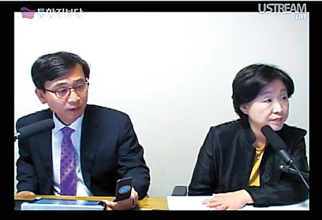 The Unified Progressive Party's former leaders Rhyu Si-min (left) and Sim Sang-jeong are seen in this screen shot from the party's homepage as the party's central committee held an online meeting after its previous gathering was marred by violent clashes between members. (Yonhap News)