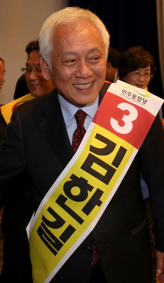 Kim Han-gill (Yonhap News)