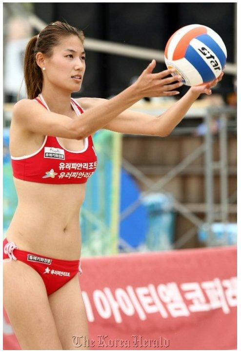 Han Ji-yeon