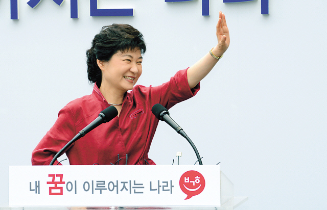 Park Geun-hye declares her candidacy for the Saenuri Party's presidential primary on Tuesday. (Ahn Hoon/The Korea Herald)