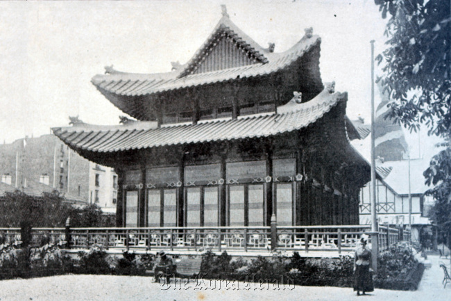 A photo of the Korean Pavilion at the International Exposition in Paris, 1900.