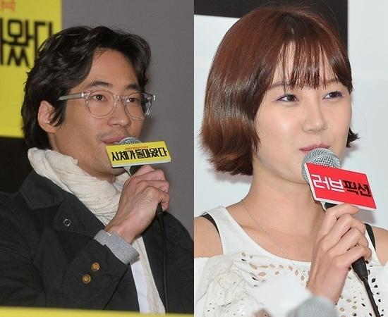 Ryu Seung-bum and Gong Hyo-jin (The Herald Business)
