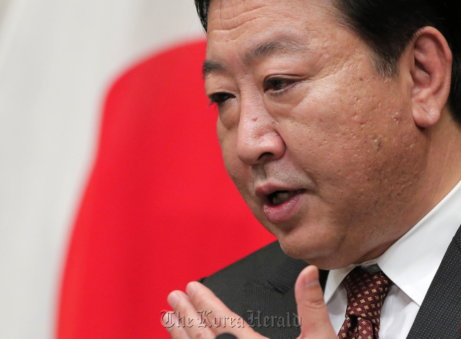 Japanese Prime Minister Yoshihiko Noda speaks during a press conference at his official residencein Tokyo on Friday. (AP-Yonhap News)