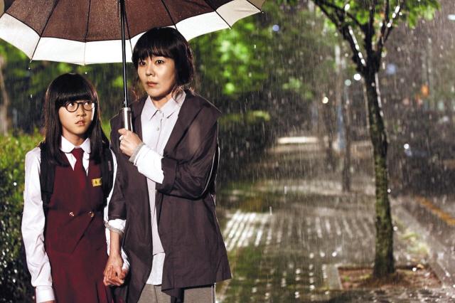 """Neighbors "" (Lotte Entertainment)"