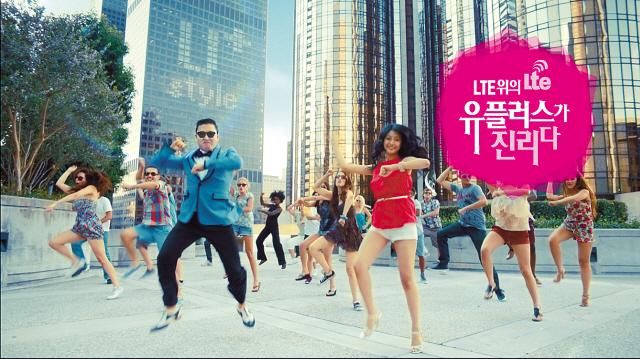 Psy dances 'Gangnam Style' in LG Uplus' LTE commercial. (LG Uplus)