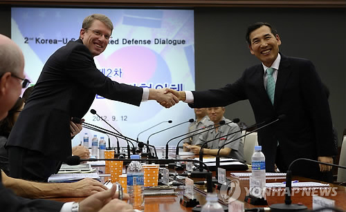 Senior military officials of U.S. and S. Korea coordinate the cyber warfare drill agenda at the defense ministerial meeting (Yonhap News)