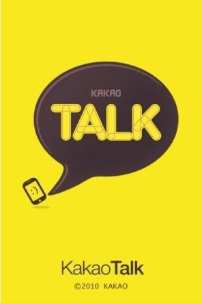 SK Communications begins merger talks with Kakao Talk